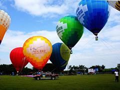 2014海口热气球节暨H1中国