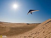悬挂滑翔让你乘风翱翔天际