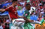 欧洲杯葡萄牙平匈牙利