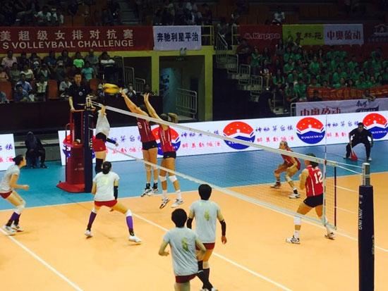 中美超级女排对抗赛 青年队胜美国国奥队