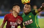 足协杯:广州恒大胜北京国安