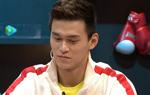 2016里约奥运会:孙杨