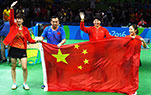 乒乓球团体中国女队夺冠