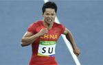苏炳添-男子100米运动员