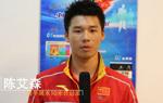 陈艾森-跳水10米台冠军