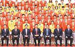 中国体育代表团总结大会