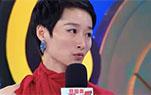 预告-吴静钰登《中国冠军范》