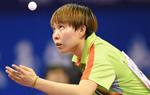 乒球全锦赛:朱雨玲女单夺冠