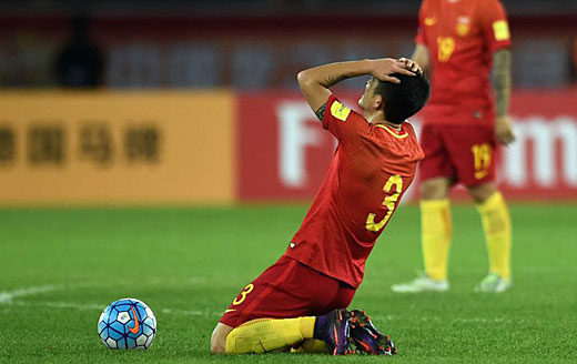 世预赛:中国男足主场0-0憾平卡塔尔