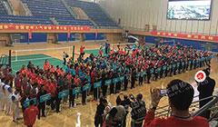 2016年全国老年人气排球男子组交流活动开幕