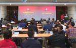中国体育经济研究中心成立大会在京举行