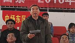 2016年全国老年人健步走交流活动湖南凤凰开幕
