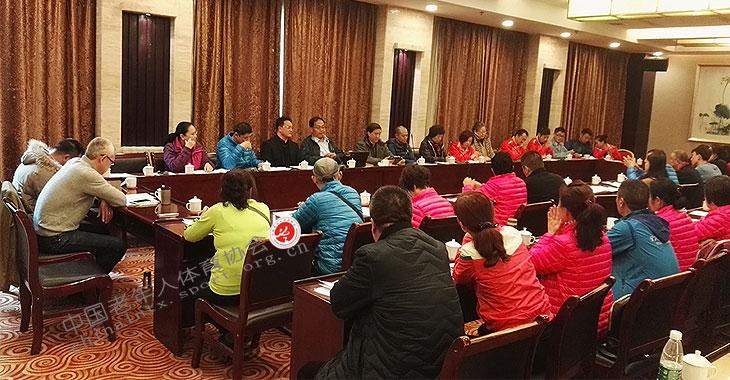 中国老体协健步走推广委员会工作座谈会湖南凤凰召开