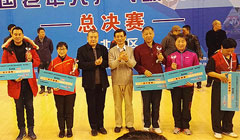 2016年全国老年人乒乓球交流活动总决赛落幕