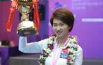 女子九球世锦赛:韩雨夺冠