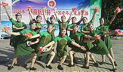 河北省石家庄市老体协:《天海长城》