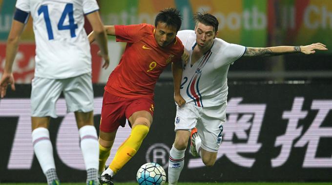 中国杯-国足0-2冰岛无缘决赛 221天难求一胜