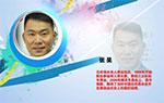 中国奥运人语录-张昊