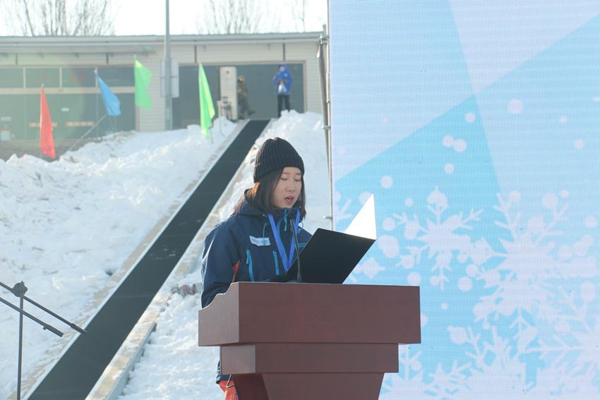 大兴青少年冬运会
