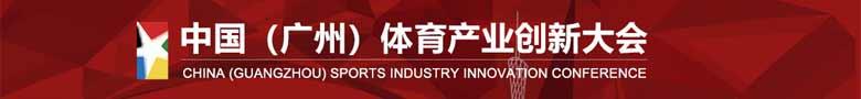 杏彩app产业创新大会