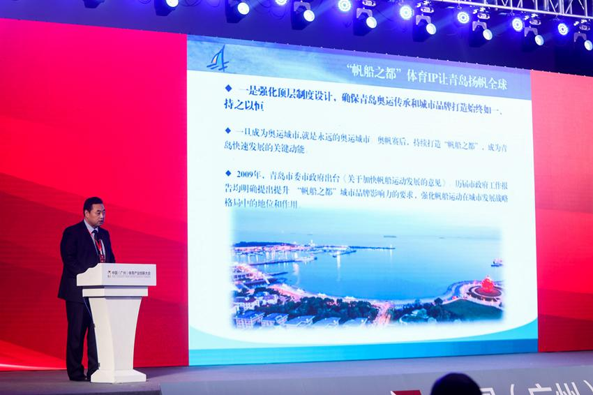 青岛市帆船运动管理中心副主任张敏主题演讲。