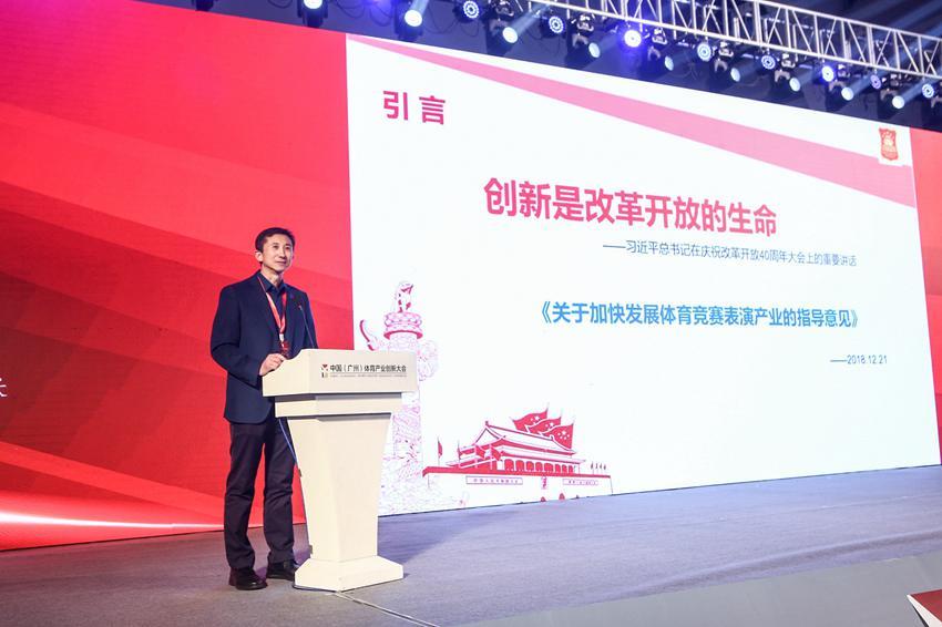 中国篮球协会党委书记、副主席兼秘书长白喜林主题演讲。