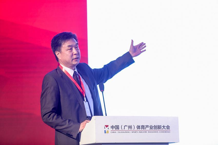 国家体育总局科技助力奥运专家陈小平教授主题演讲。