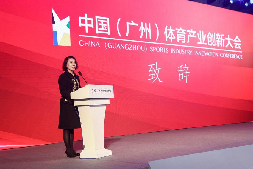 广州市越秀区区委常委郭环致辞。