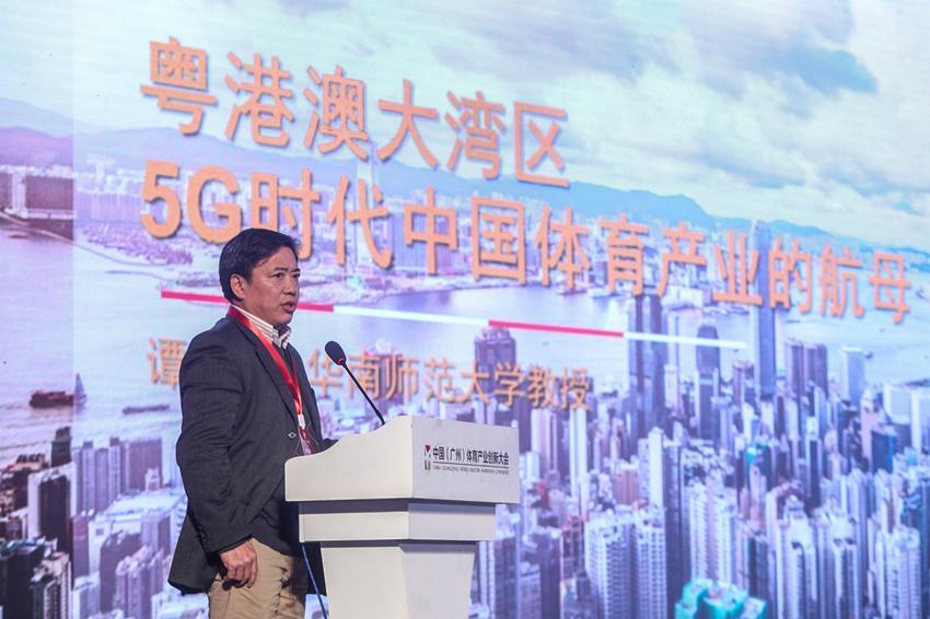 华南师范大学教授谭建湘主题演讲。