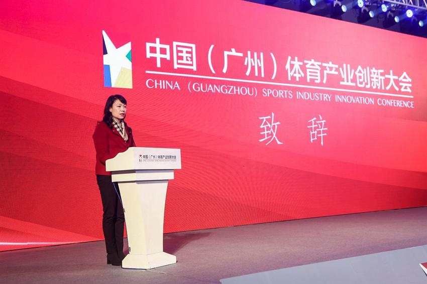 广东省体育局副局长林瑛致辞。