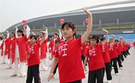 【健身气功】以人民为中心推进健身气功蓬勃发展