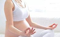 孕妇瑜伽益处大