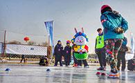 【冰蹴球】踢进北京市冬会的冰蹴球融合体育与智慧