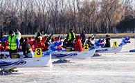 【龙舟大赛】北京市冰上龙舟大赛在顺义火热开赛