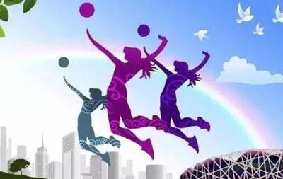 彰显体育担当 贡献体育力量