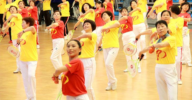 开门红 第二届全国老年人健身养生嘉年华活动启幕