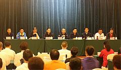 2019年全国老年人太极拳教练员基层骨干培训班南宁举行