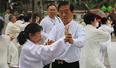 中国老体协太极拳专委会专家讲师团走进南宁基层