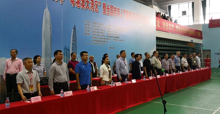 2019年全国老年人气排球男子组交流活动深圳开幕