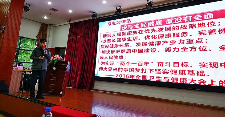 2019年全国老年人气排球培训班湖南千龙湖举行