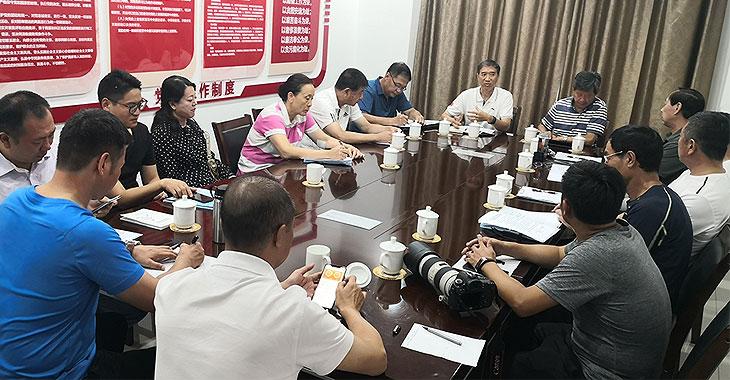 中国老体协健步走推广委员会发展座谈会召开