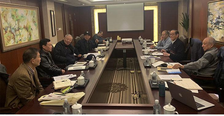 中国老体协气排球专项委员会在镇江召开主任办公会