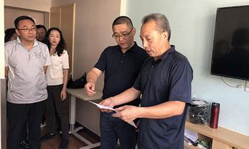 中华全国体育基金会慰问北京市什刹海体校运动员王明星