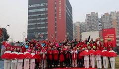 四川省老体协给全省老年朋友们拜年