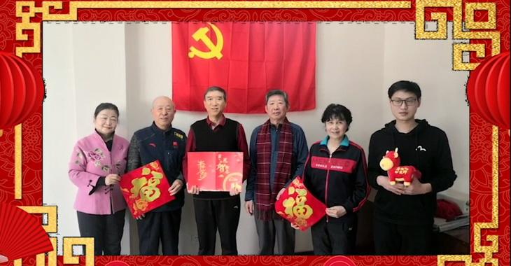 中国老年人体育协会给全国老年健身朋友拜年